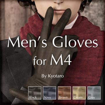 Kyotaro's Men's Gloves for m4
