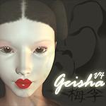 geisha-psd-v4