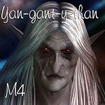 m4-yan-gant