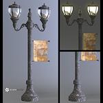 xmas-pr-vict-street-lamp