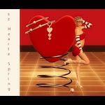 valday_props-heart-springz