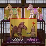 cinco_props-Haniwa-Horse