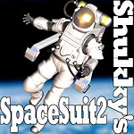 space_clothes-a3-Space-Suit2