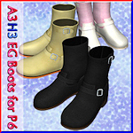 space_clothes-h3a3-EG-boots