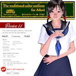 cinco_clothes-a4-trad-sailor-uni