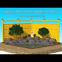 zoo_lgp-japanese onsen