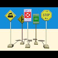 zoo_lgp-signs 1