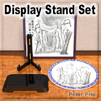zoo_props-display stand