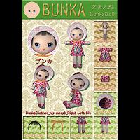 dolls_figures-Bunka Doll