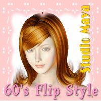 dolls_hair-flip style