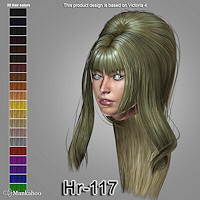 hair_ali-Hr 117