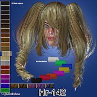 hair_ali-hr 142